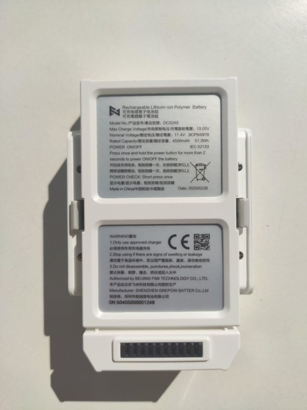 Batterie Fimi x8