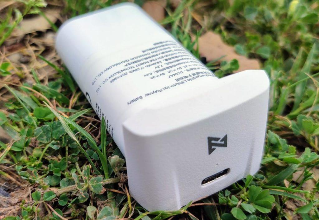 batterie fimi x8 mini